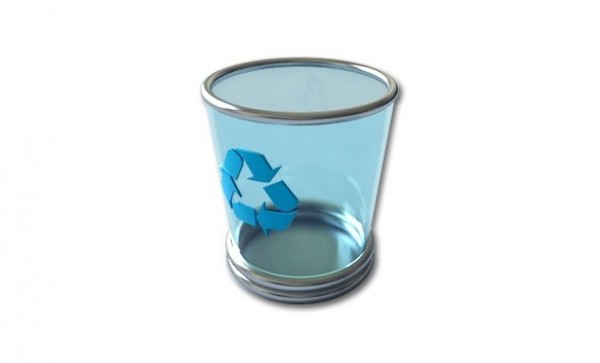 Recycle Bin Empty Icon Png Empty Recycle Bin Icon Png
