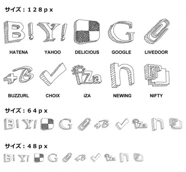 web unique ui elements ui stylish social icons set quality png original new modern interface icons hi-res HD hand drawn fresh freehand free hand free download free elements download detailed design creative clean 3d