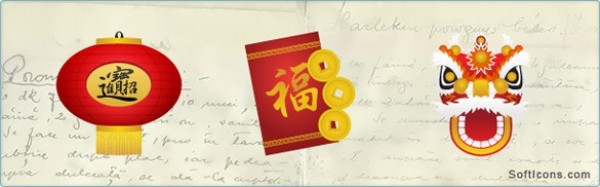 web unique ui elements ui stylish red envelope red quality original new modern lantern interface icons hi-res HD gold ingot fudao fresh free download free fish firecracker elements dragon download detailed design creative clean Chinese new year icons Chinese New Year Chinese icons