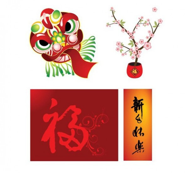 web vector unique ui elements stylish quality original new interface illustrator high quality hi-res HD graphic fresh free download free elements dragon download detailed design creative Chinese New Year bonsai