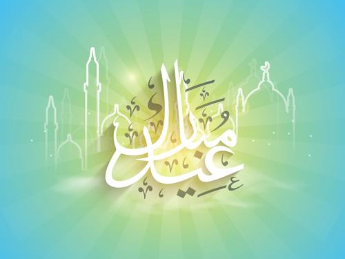 Mubarak Islam background
