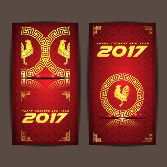 year vertical new chinese cards 2017