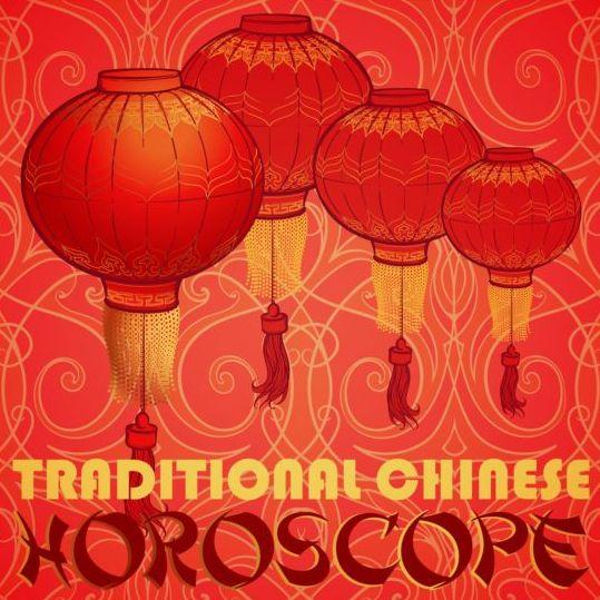 year new chinese 2017