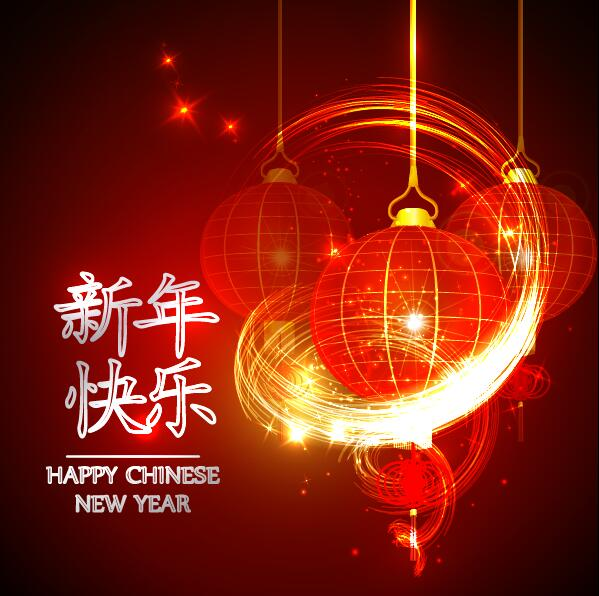 Happy chinese new year greeting card with lantern vector 11 welovesolo happy chinese new year greeting card with lantern vector 11 m4hsunfo