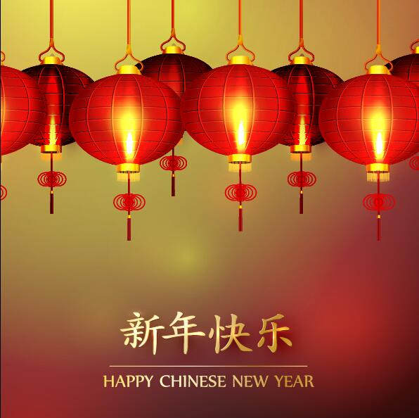 Happy chinese new year greeting card with lantern vector 19 welovesolo m4hsunfo