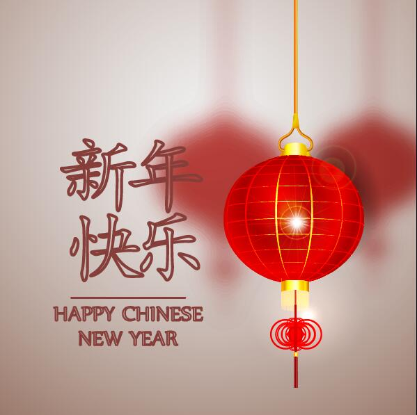 happy chinese new year greeting card with lantern vector 18 welovesolo