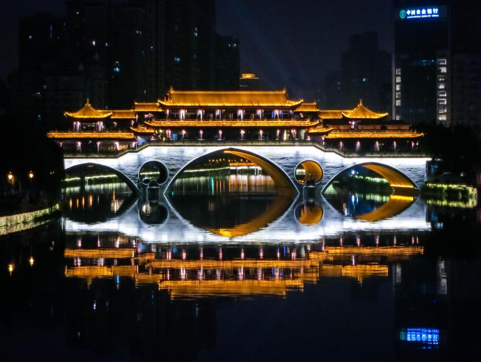 Anshun Bridge Chengdu China - WeLoveSoLo