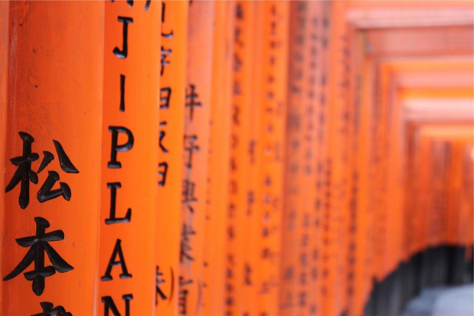 writing orange Asian