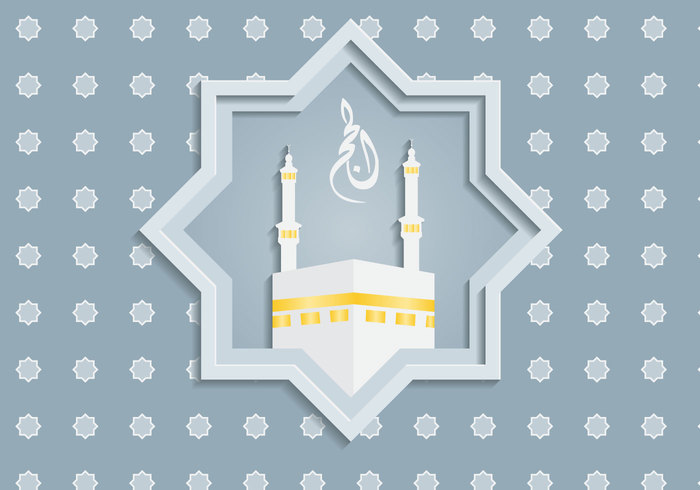 Umrah Banner: Free Islamic Background Vector