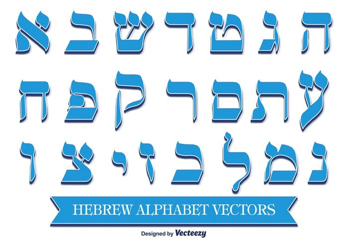 write word vector typography type text symbol spirituality sign shape set script religion ornament letter language judaism jewish Jew Israeli israel initial holy holiday hebrew letters hebrew language hebrew alphabet Hebrew graphic font element education design culture character calligraphy blue biblical alphabet abc