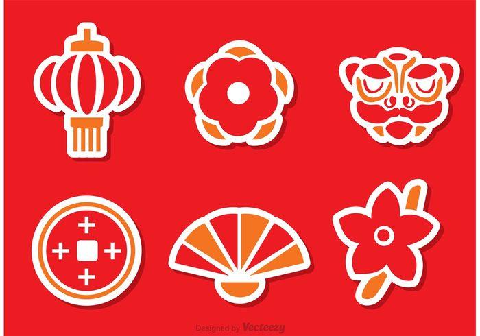zodiac year sheep religion prosperous prosperity oriental new mandarin lunar new year lunar language horoscope goat flat culture chinese china celebration celebrate calligraphy Asian asia animal 2015