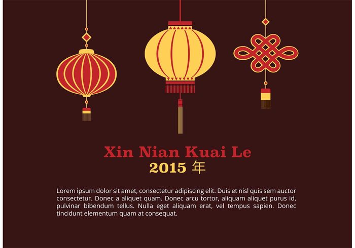 zodiac year web vintage vector traditional symbol sign sheep set red oriental new money lunar new year lunar lantern festival lantern ink illustration icon horoscope holiday happy greeting graphic goat flower festive festival element drawn design decoration culture concept chinese china card calligraphy calendar background asia art abstract 2015
