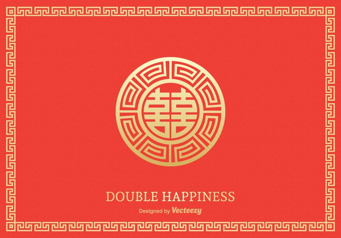 Free Double Happiness Symbol Vector Design Welovesolo