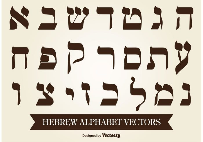 yom Written world word vector type tov Torah symbol spirituality Spirit silhouette shalom script religious religion note love letter language kabbalah kabbala kabalah kabala judaism judaica jewish Jew jerusalem israelite israel isolated ink illustration holy holiday history hebrew alphabet Hebrew hanuka Handwriting gospel font faith element design character calligraphy book biblical bible Believe belief alphabet