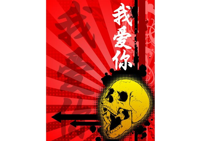 template splatter skull skeleton scary rays posters laughing Laugh kanji horror Hieroglyphs halftone grunge death dead background