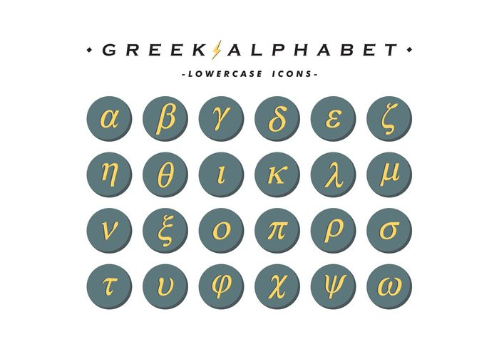 zeus simple omega Lowercase Letters lowercase letters greek letters greek letter greek alphabet letter greek alphabet greek fraternity flat bolt alpha