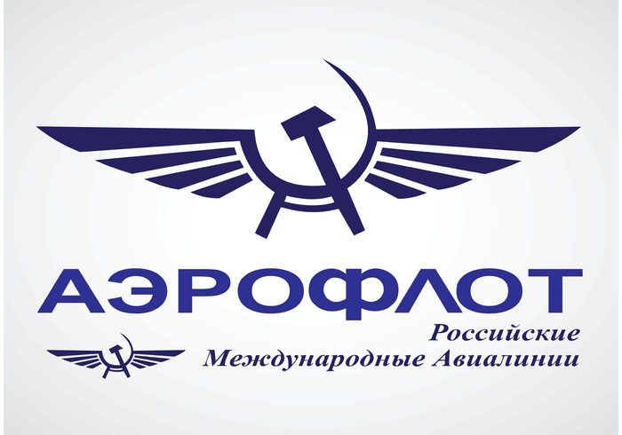 Аэрофлот travel tourism Sickle Sheremetyevo russian russia Moscow international hammer company business airline Aeroflot