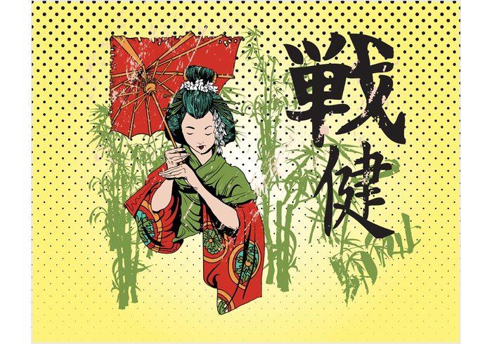woman umbrella typography typo text sexy script pop art plants person lady Japanese japan image illustration girl geisha female dots Asian asia