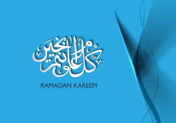 ramzaan ramadan paper Muslim Mubarak kareem Islam festival Eid celebration calligraphy blue background art arabic