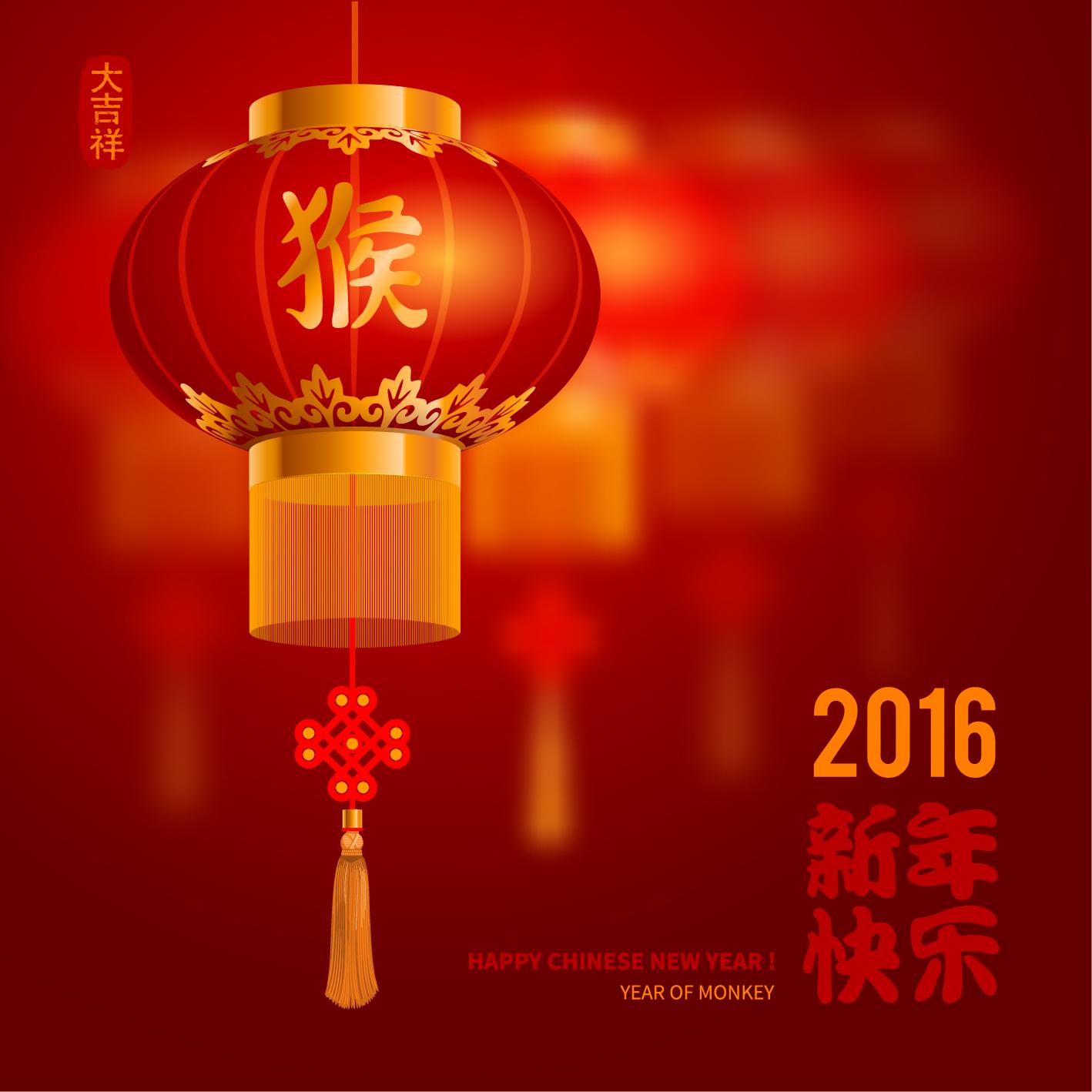 year new lantern chinese background