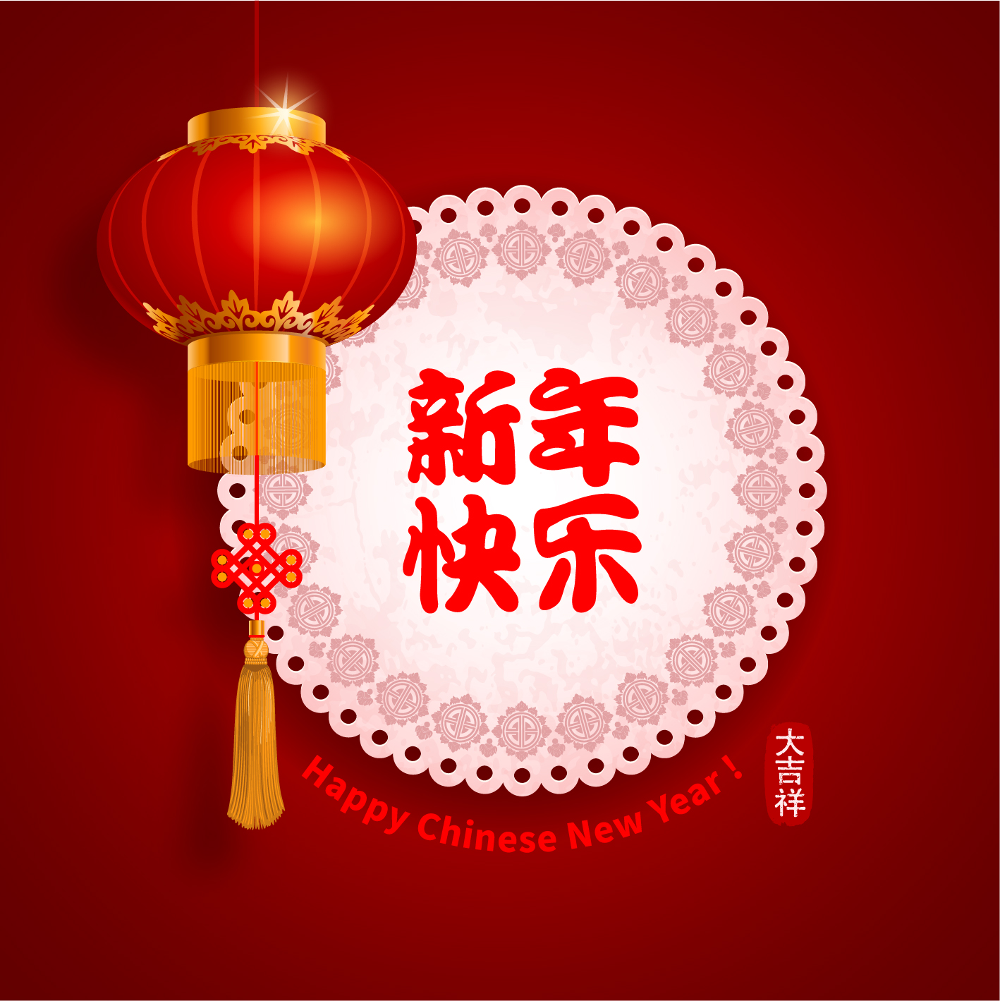 chinese new year background with red lantern vector 01 - Chinese New Year Lantern