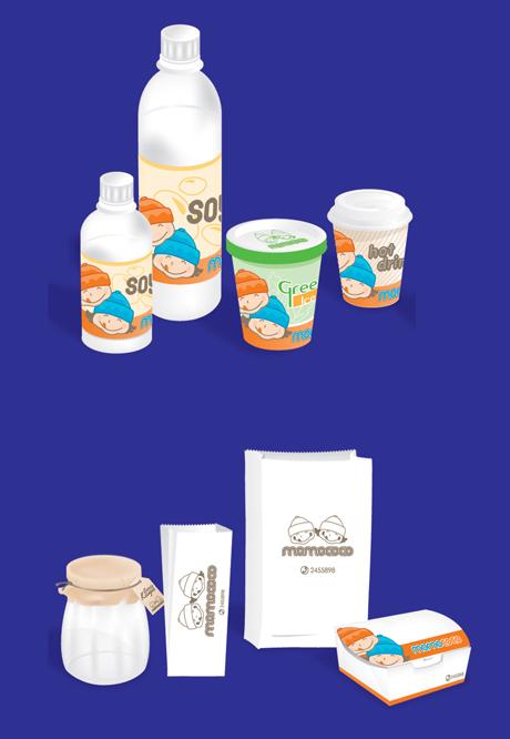 pots Paper cups paper bag EPS format