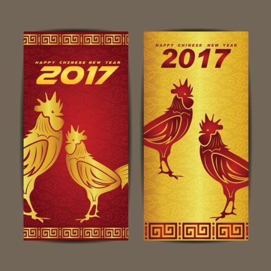31qxjwk0kjtda00 Chinese new year 2017 vertical cards vector 02