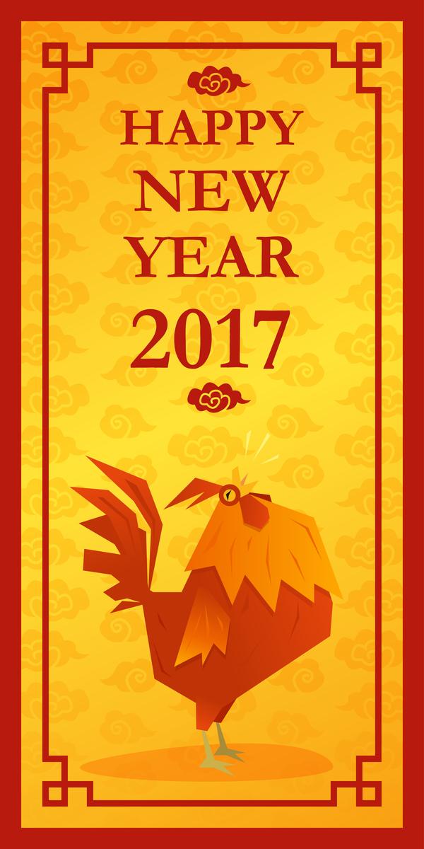 vertical banner new year chicken 2017