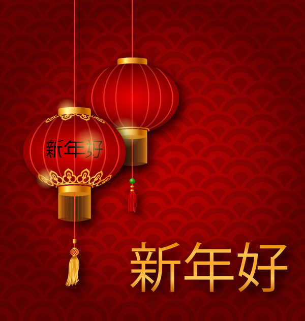 411s2mmseqojb12 lantern with chinese new year red background vector 06