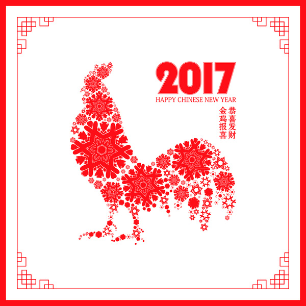 21enfwxfivhgj27 Chinese rooster year with new year 2017 vector material 01