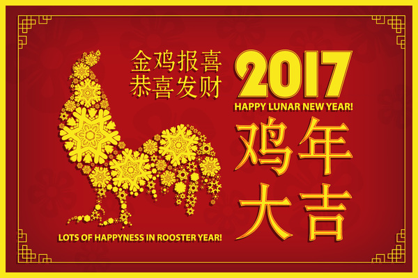 175jgywagom2429 Chinese New Year 2017 with Rooster and red background vector 01