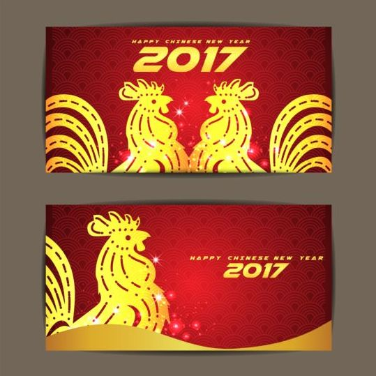 25ufokh0xwmfx58 Chinese new year 2017 of rooster vector cards 03