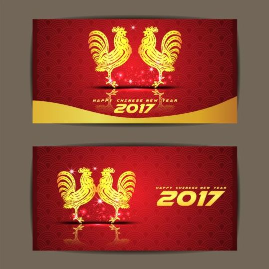 281h3gftv2gzs58 Chinese new year 2017 of rooster vector cards 02
